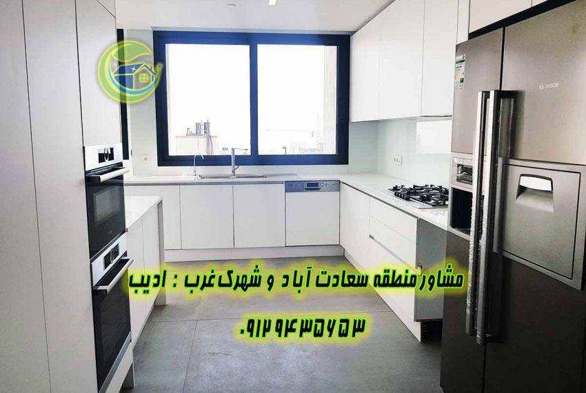 فروش اپارتمان خیابان مروارید سعادت اباد