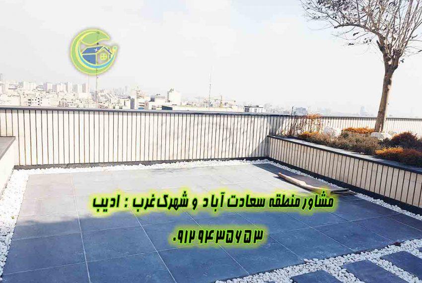 قیمت آپارتمان خیابان مروارید سعادت آباد