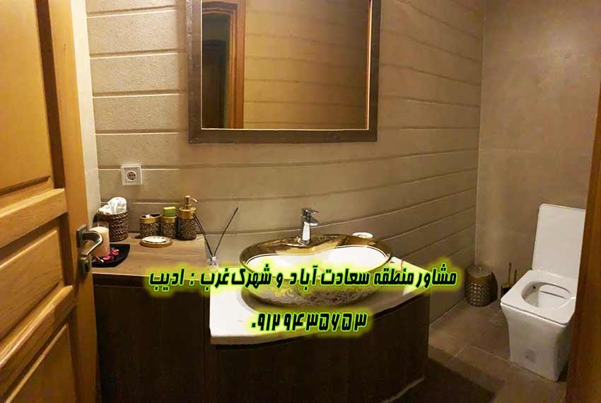 قیمت آپارتمان 150 متر خیابان شاهد سعادت آباد