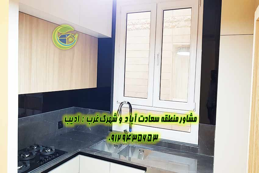 قیمت آپارتمان 150 متر کوی فراز