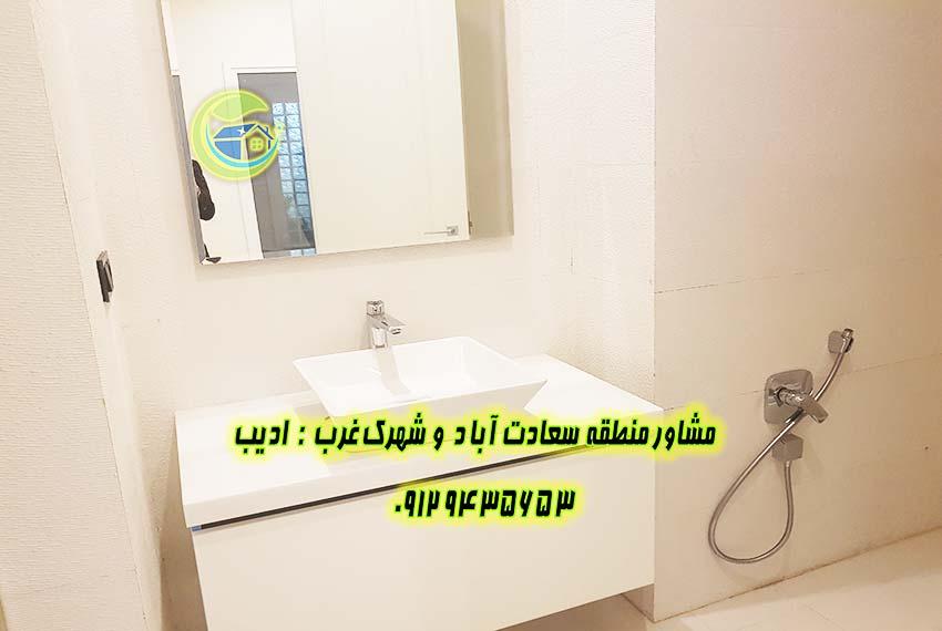 قیمت آپارتمان 190 متری در مروارید