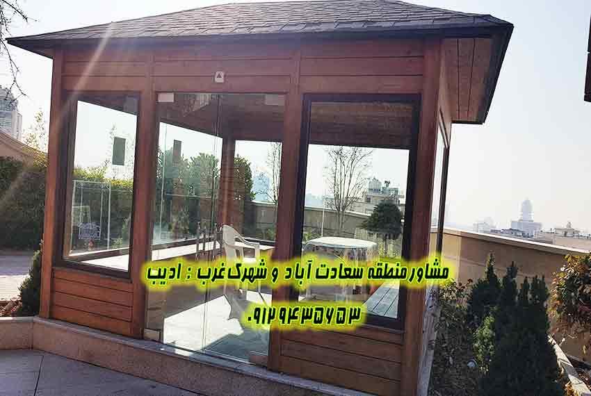 قیمت خانه 160 متر خیابان 17 سعادت اباد
