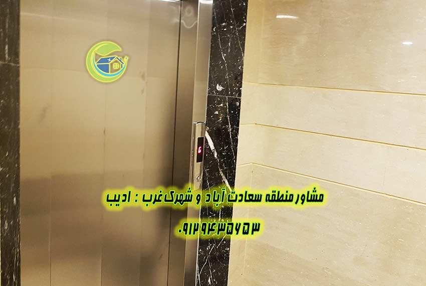 110 متر سعادت اباد بهاران داود حسینی