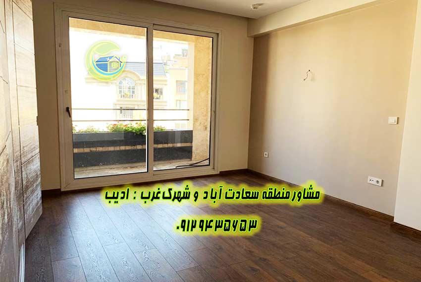 آپارتمان 236 متری سعادت اباد