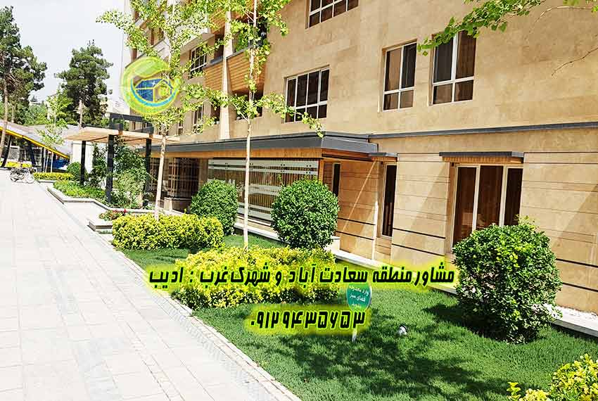آپارتمان 3 خواب باغ بهشت