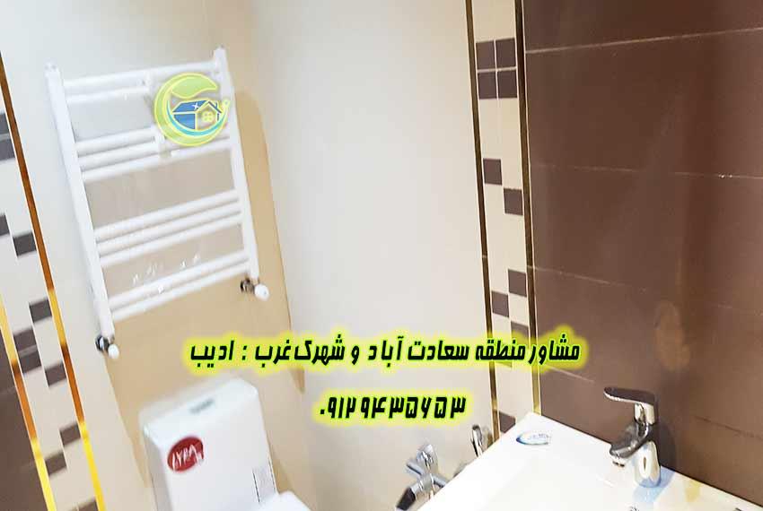خرید آپارتمان 140 متری سعادت آباد