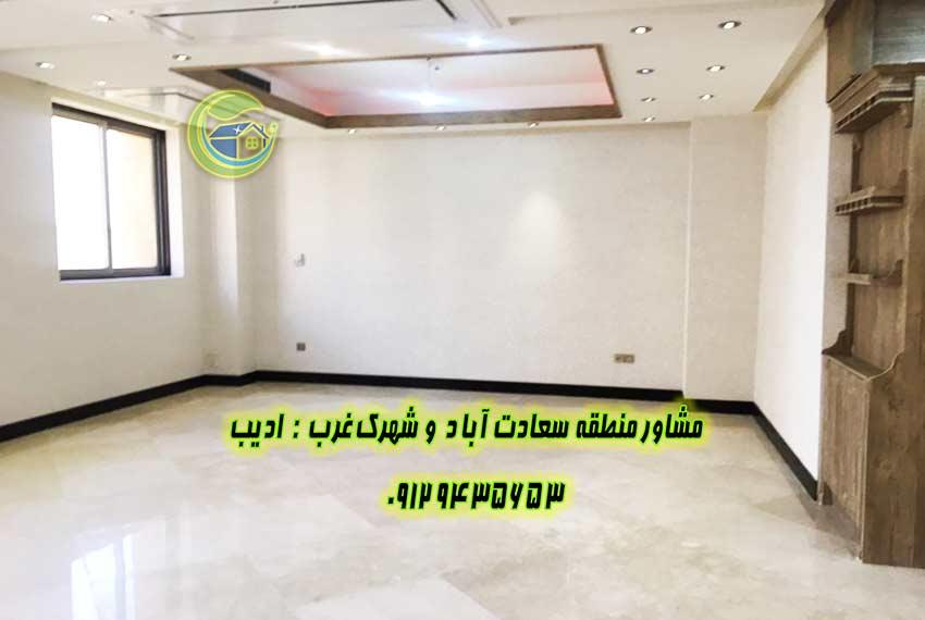 خرید آپارتمان 200 متری سعادت آباد