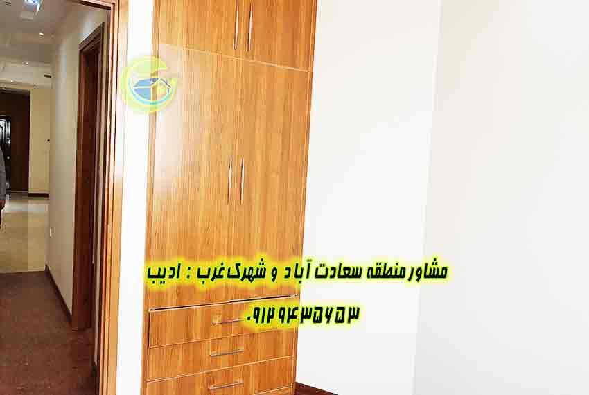 خرید سعادت آباد 140 متر داود حسینی