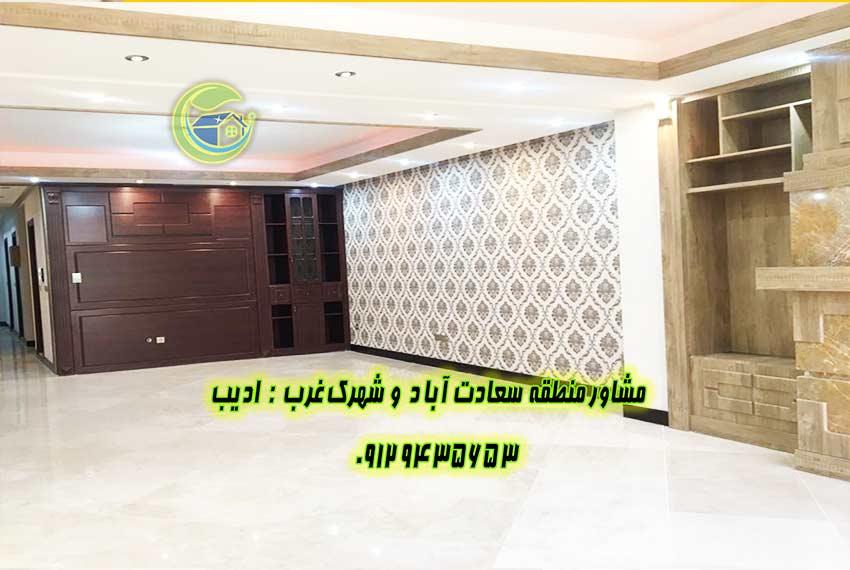 خرید مسکن در بلوار سعادت آباد