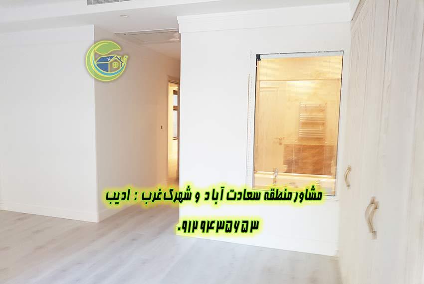 سعادت آباد قیمت برج باغ 300 متری