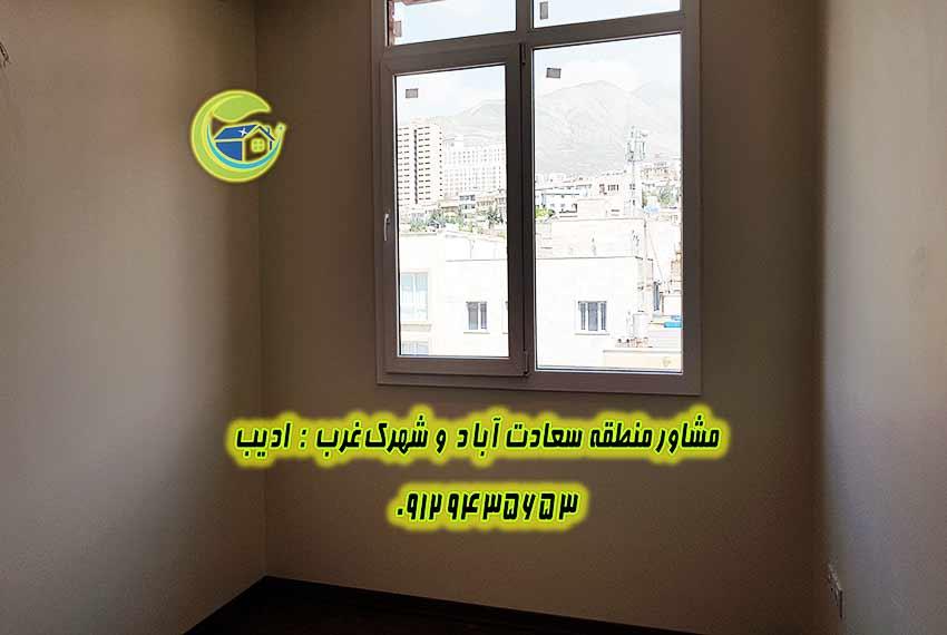 فروش آپارتمان 140 متری سعادت آباد