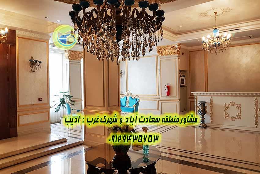 فروش اپارتمان 140 متری خیابان داود حسینی