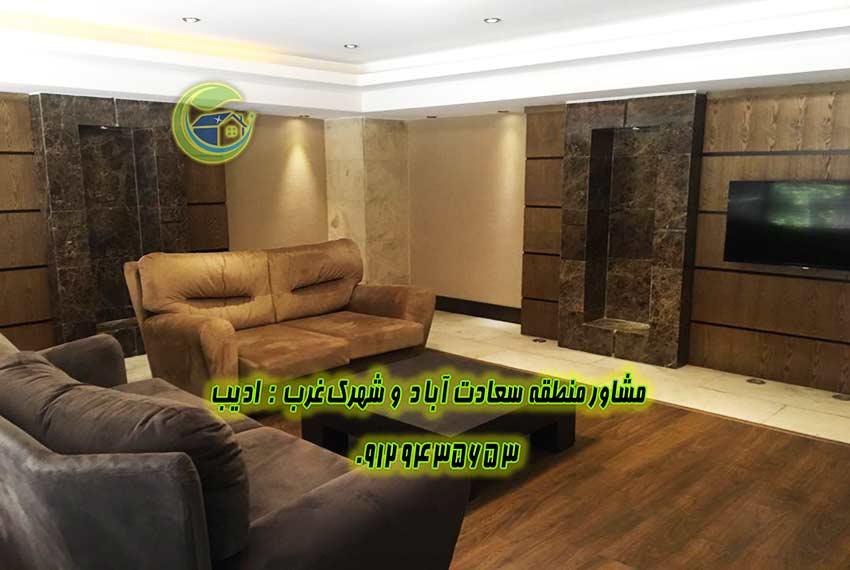 قیمت آپارتمان سعادت آباد 24 متری