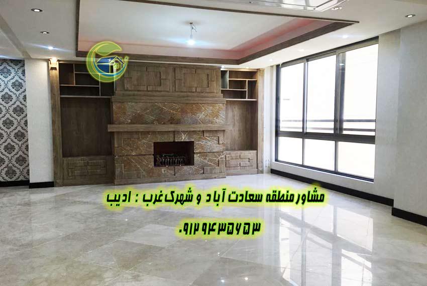 قیمت خانه در 24 متری