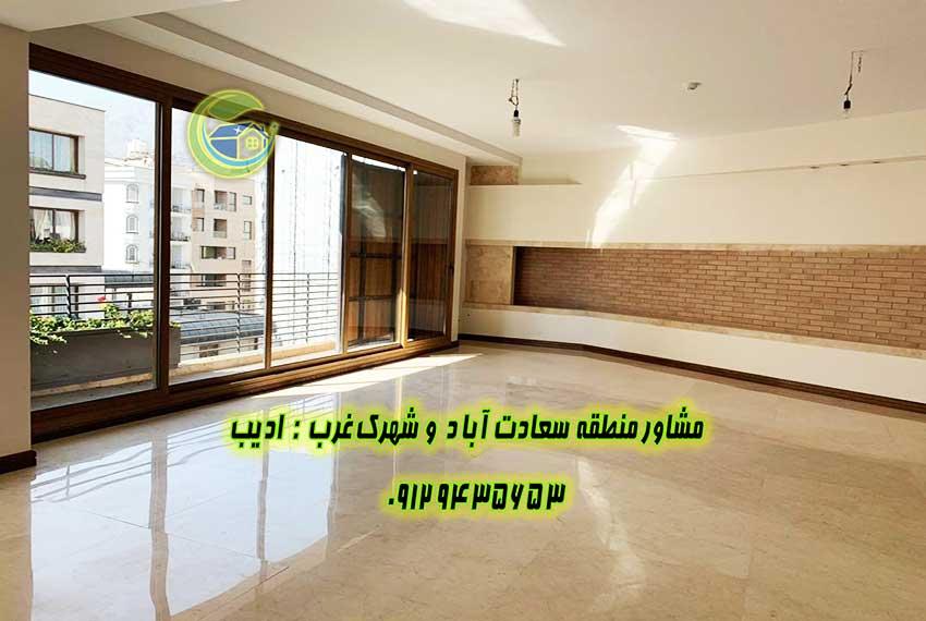 قیمت رهن آپارتمان 24 متری