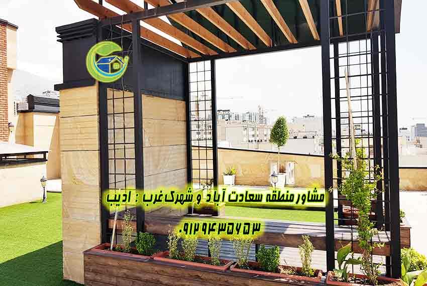 قیمت سعادت آباد 140 متر داود حسینی