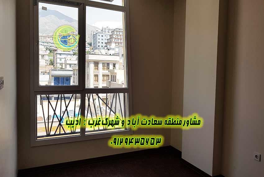 قیمت فروش آپارتمان 140 متری سعادت آباد