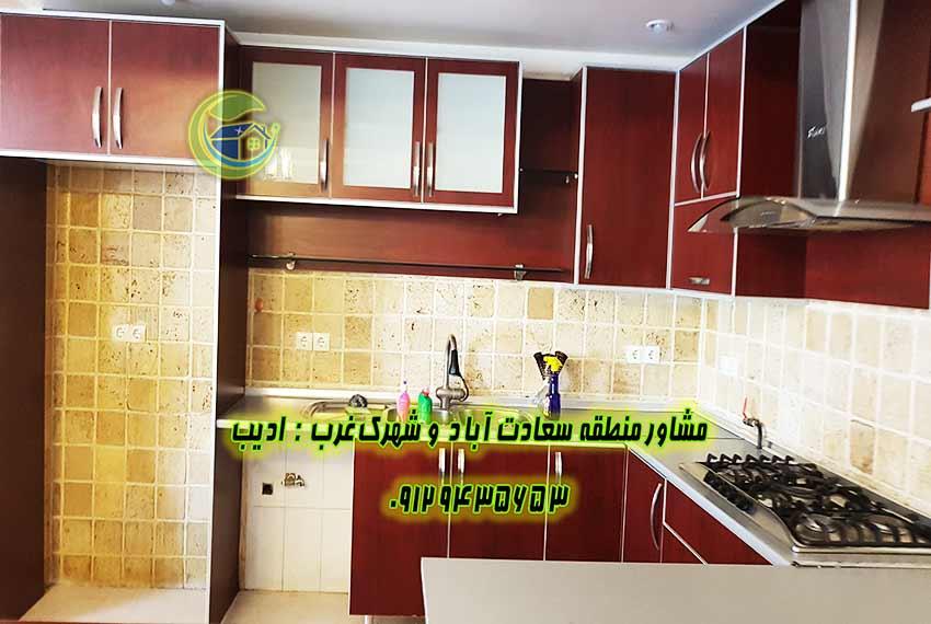 آپارتمان اجاره ای مروارید سعادت آباد