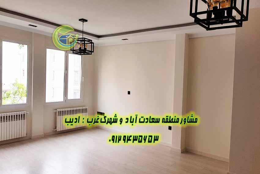 خرید آپارتمان 150 متر کوی فراز
