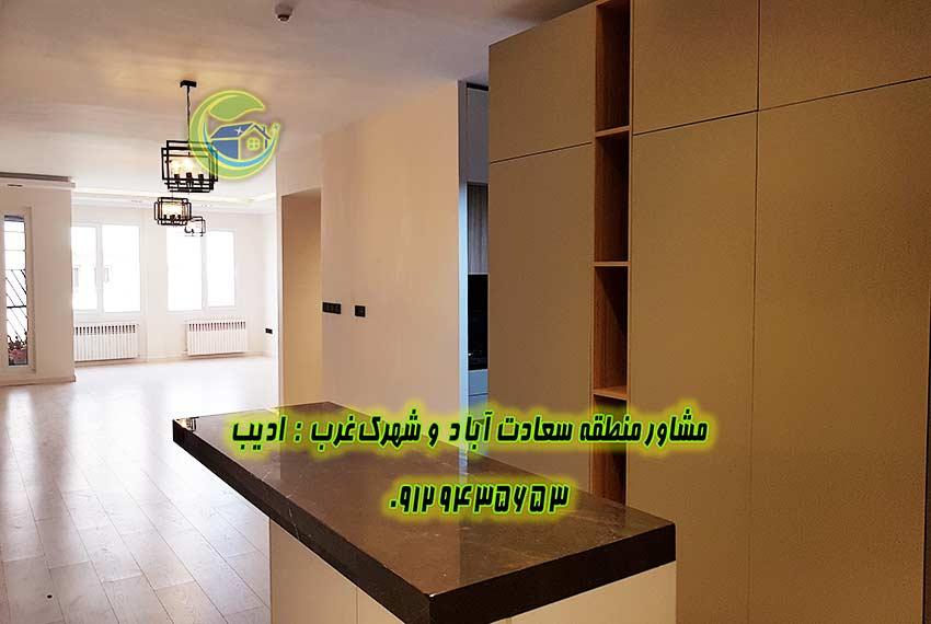 قیمت آپارتمان 150 متری در کوی فراز