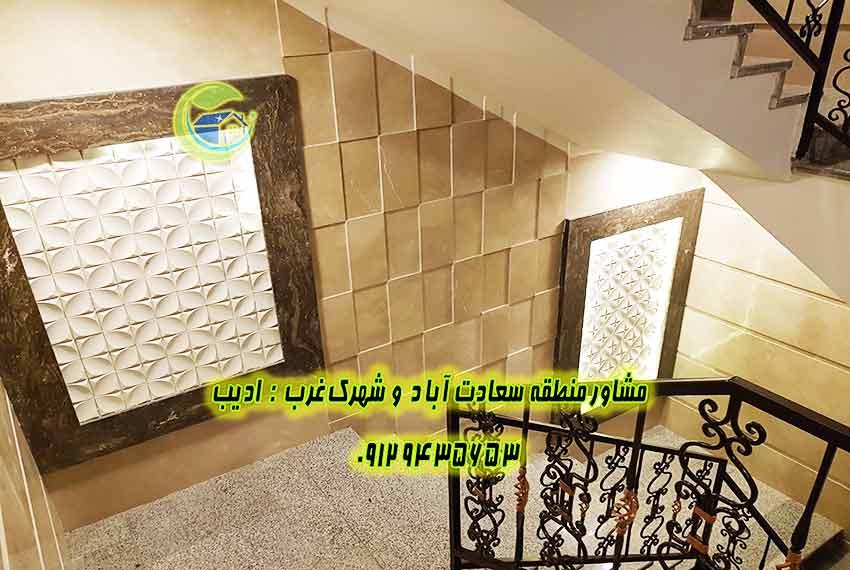 آپارتمان 155 متری سعادت آباد