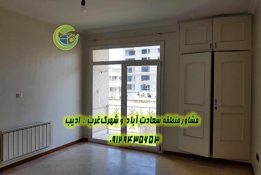 سعادت آباد فروش آپارتمان