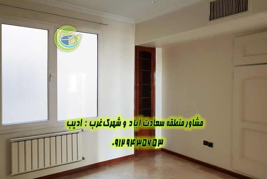 فروش آپارتمان چند ساله سعادت آباد