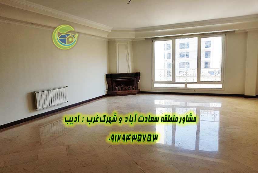 فروش آپارتمان 155 متری