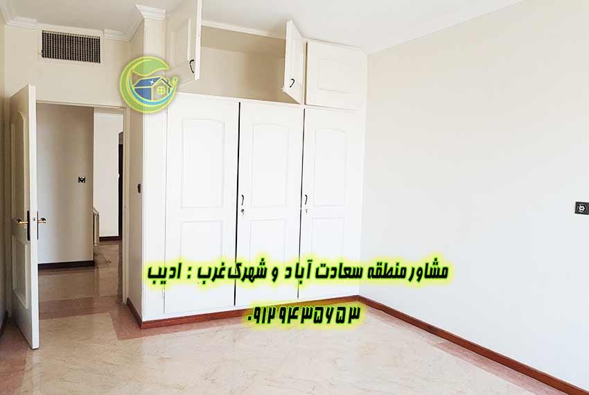 قیمت فروش آپارتمان در مروارید