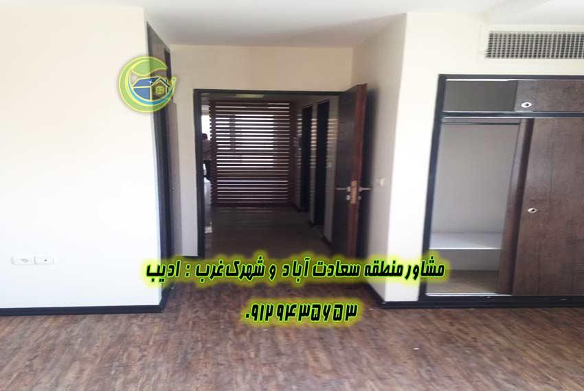 آپارتمان 110 متر مروارید سعادت آباد