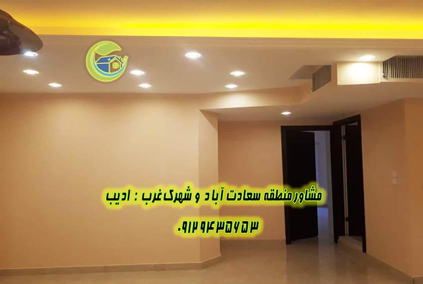 خرید آپارتمان 75 متری مروارید سعادت آباد