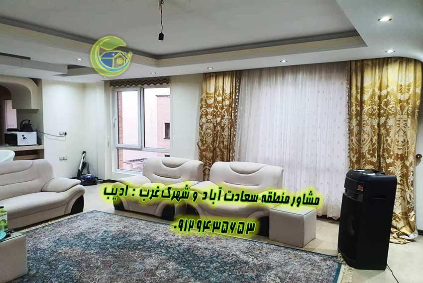 خرید اپارتمان مروارید سعادت آباد