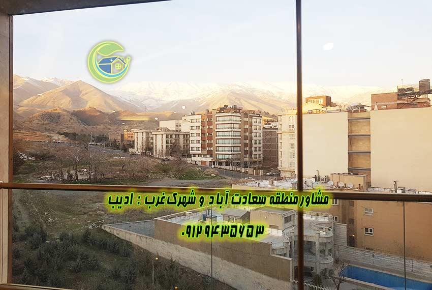 سعادت آباد بالاتر از کاج