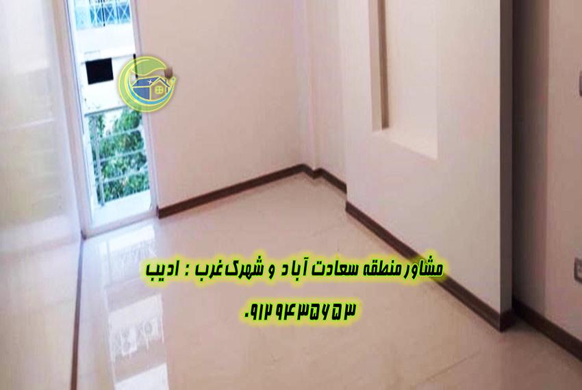 سعادت آباد مروارید