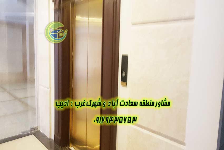 فروش آپارتمان 140 متر سعادت آباد