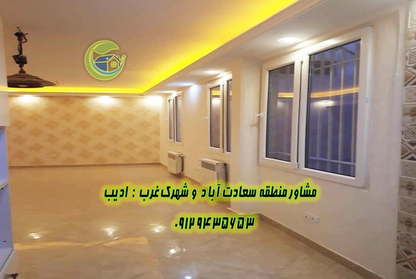 فروش آپارتمان 75 متری مروارید سعادت آباد