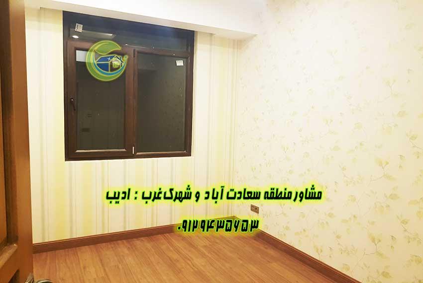 فروش اپارتمان 150 متری سعادت آباد