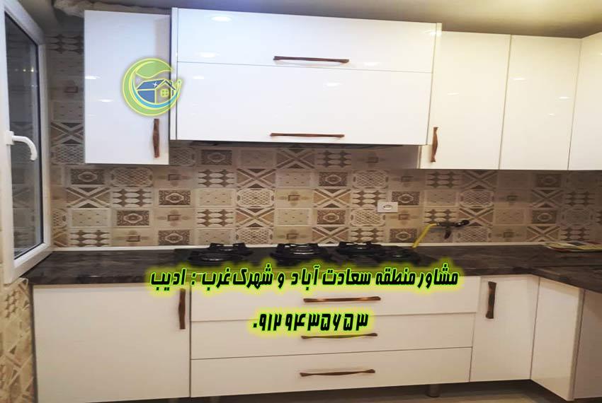 فروش اپارتمان 75 متری مروارید سعادت آباد