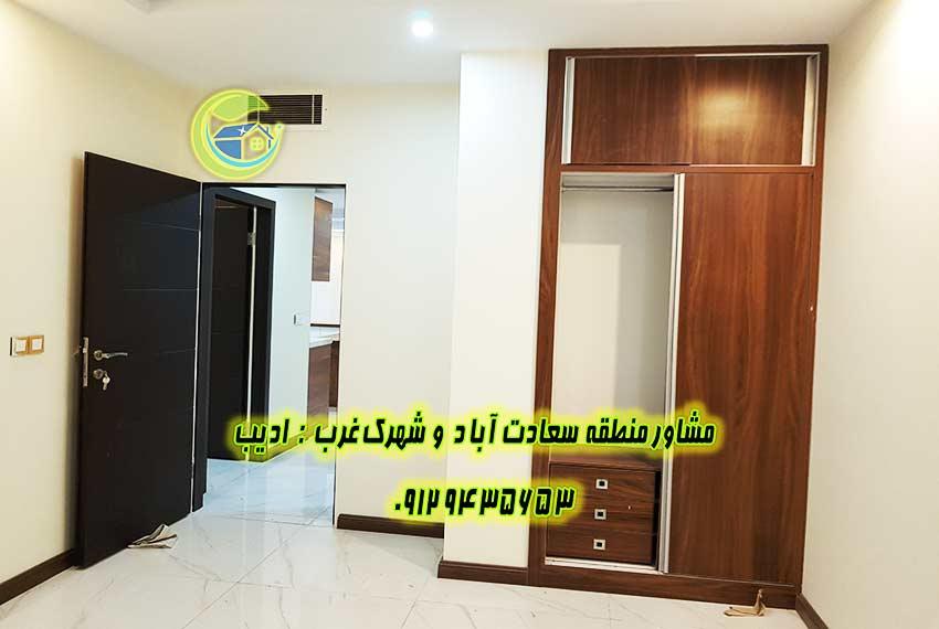 قیمت آپارتمان 120 متری