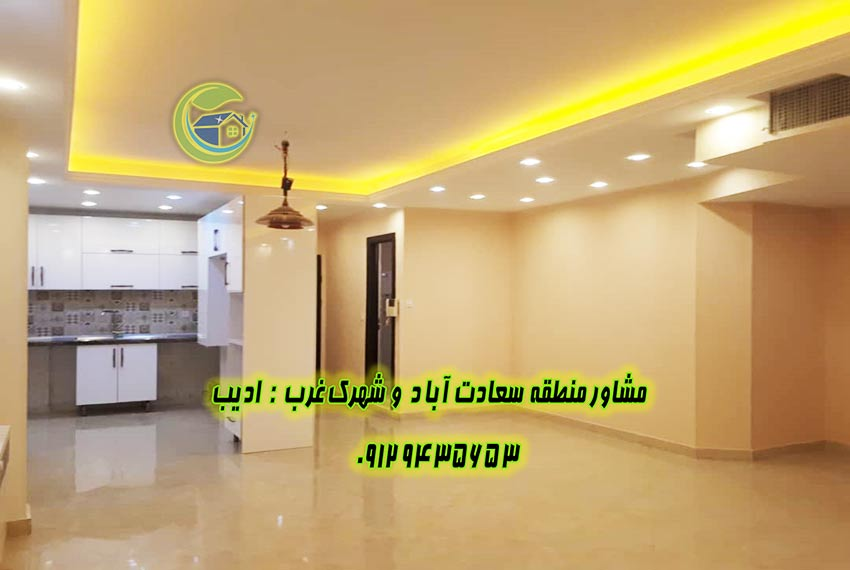 قیمت آپارتمان 75 متری مروارید سعادت آباد