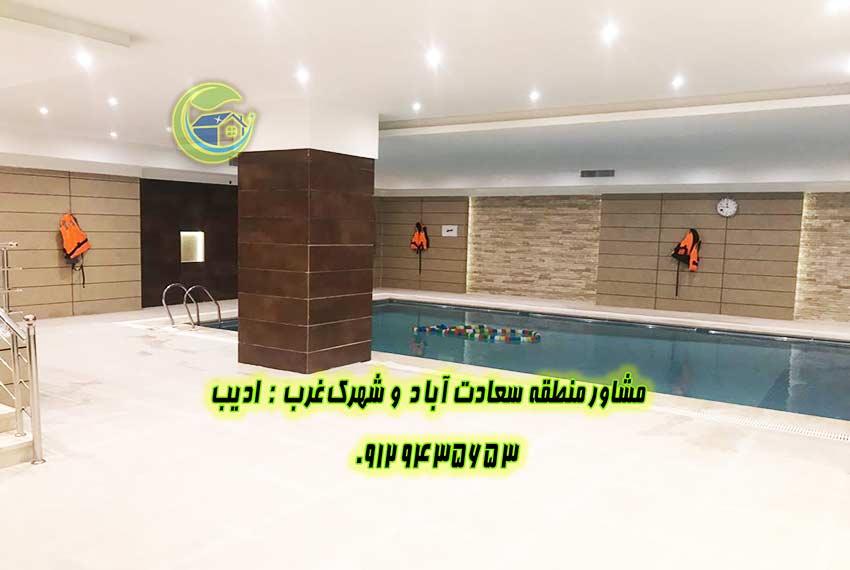آپارتمان 4 خواب سعادت آباد نوساز مروارید