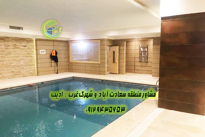 آپارتمان 4 خواب سعادت آباد نوساز