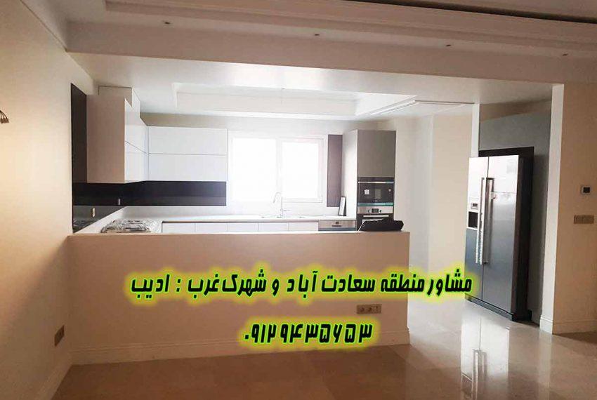 استعلام قیمت آپارتمان در کوی فراز
