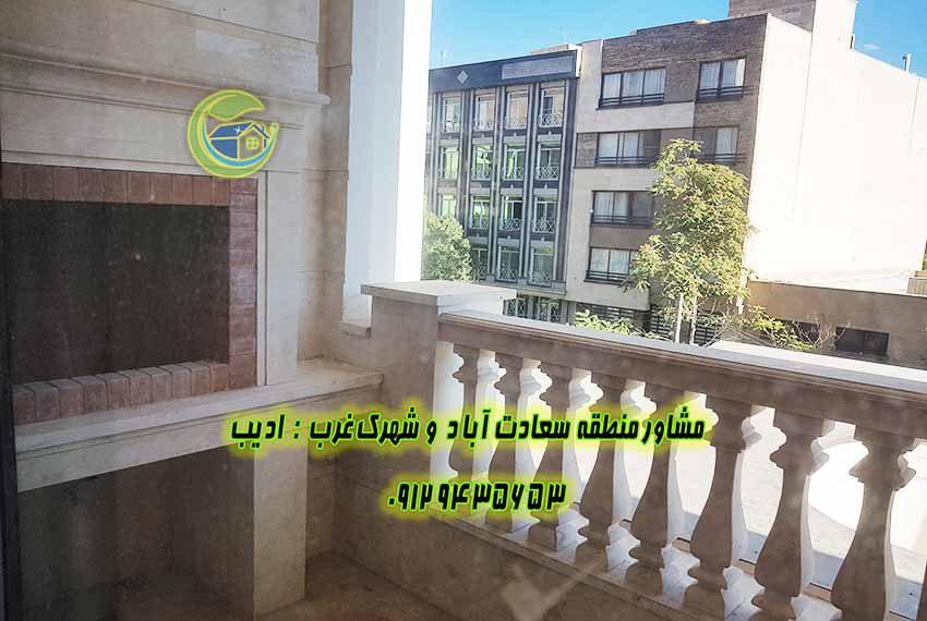 خرید آپارتمان سعادت آباد 280 متری