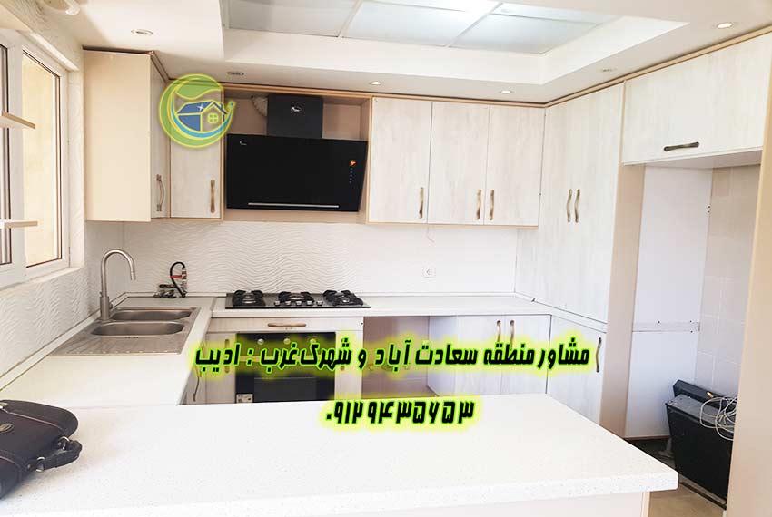 خرید آپارتمان 110 متر سعادت آباد