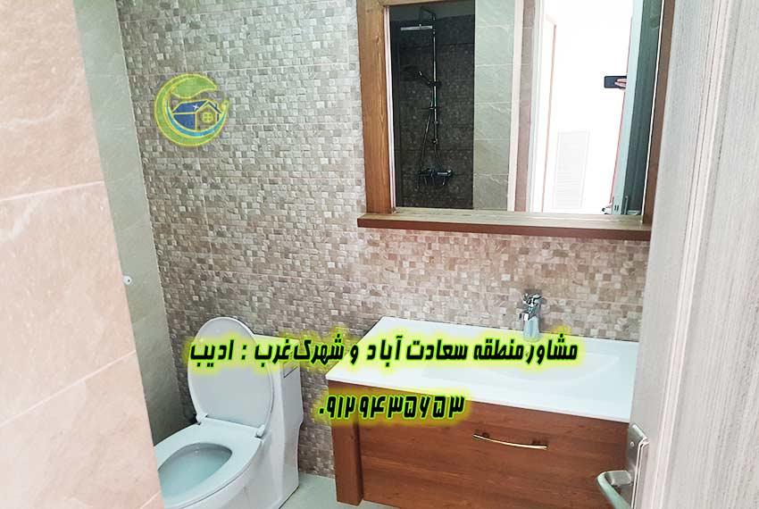 خرید آپارتمان 160 متری در بلوار شهرداری