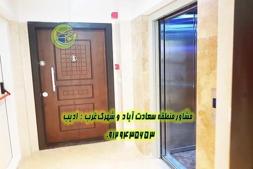 خرید آپارتمان 160 متر بلوار شهرداری