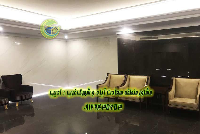 خرید آپارتمان 290 متر مروارید سعادت آباد