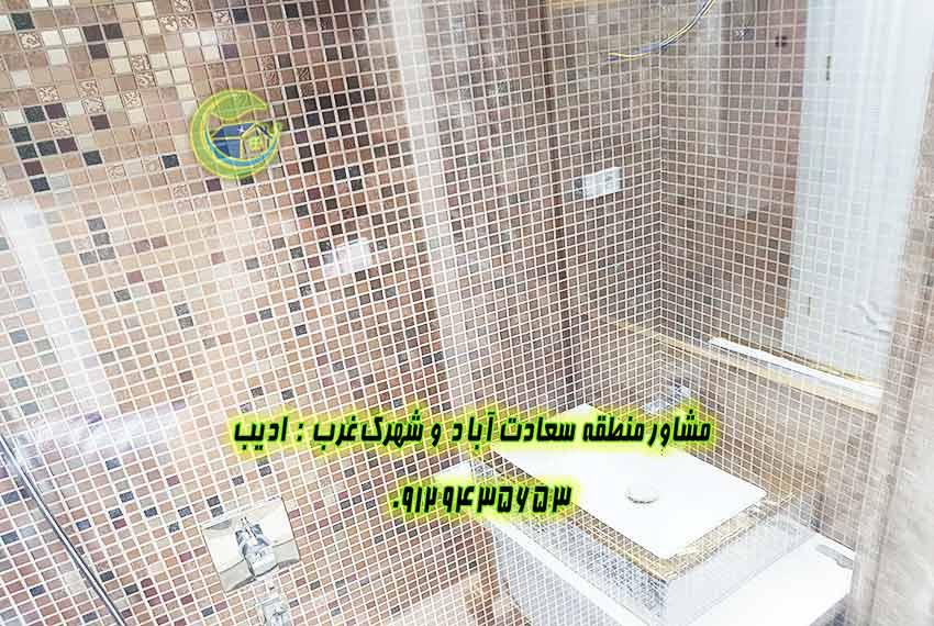 خرید آپارتمان 4 خواب سعادت آباد