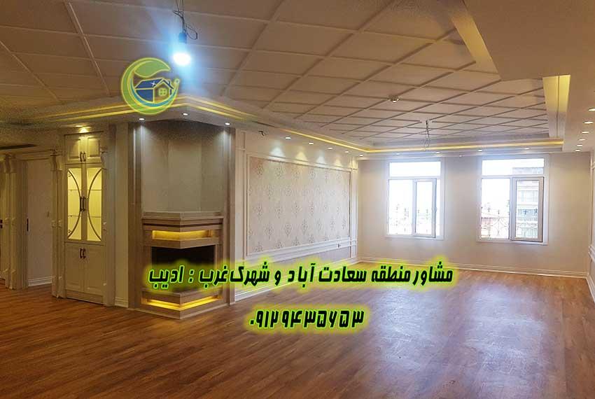خرید 145 متر سعادت آباد